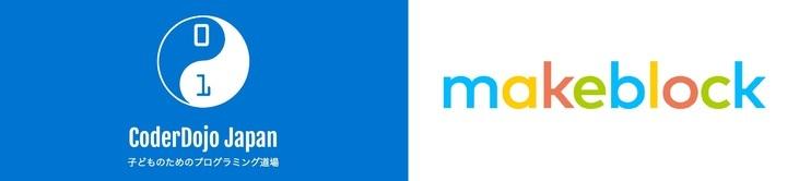 Makeblock Co., Ltdのプレスリリース画像1