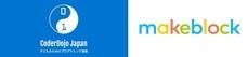 Makeblock Co., Ltdのプレスリリース1