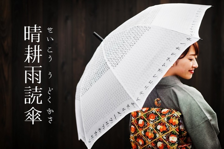 株式会社長寿乃里のプレスリリース画像1