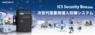 株式会社ケーメックスのプレスリリース1