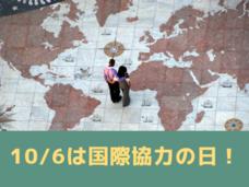 デジタルレクリム株式会社のプレスリリース7