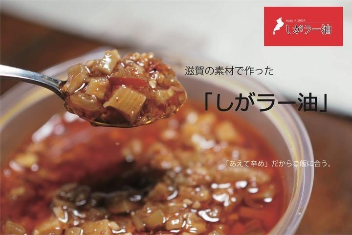 小川商店のプレスリリース画像1