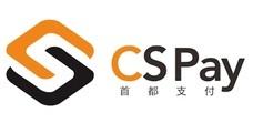CSPayのプレスリリース1
