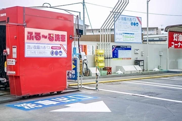 株式会社京南のプレスリリース画像1