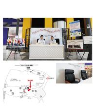 アジア太平洋トレードセンター株式会社のプレスリリース9