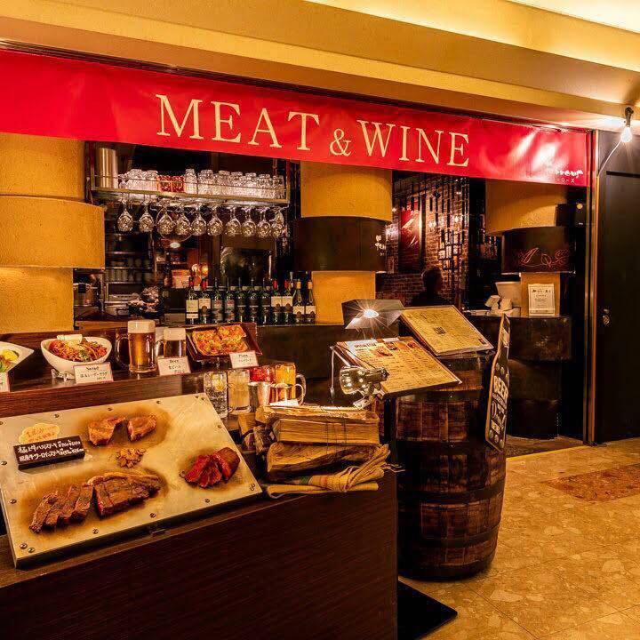 肉とワインの酒場 Ferrousのプレスリリース画像7