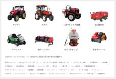 株式会社唐沢農機サービスのプレスリリース13