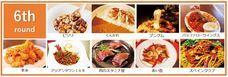激辛グルメ祭り実行委員会のプレスリリース7