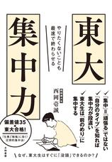 株式会社大和書房のプレスリリース15