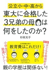 株式会社大和書房のプレスリリース11