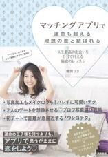 株式会社大和書房のプレスリリース10