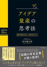 株式会社大和書房のプレスリリース5
