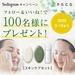 株式会社ペー・ジェー・セー・デー・ジャパンのプレスリリース11