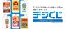 株式会社小松総合印刷のプレスリリース11