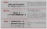 株式会社シノケングループのプレスリリース8