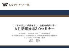 株式会社リノパートナーズのプレスリリース6