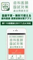 株式会社クオキャリアのプレスリリース12