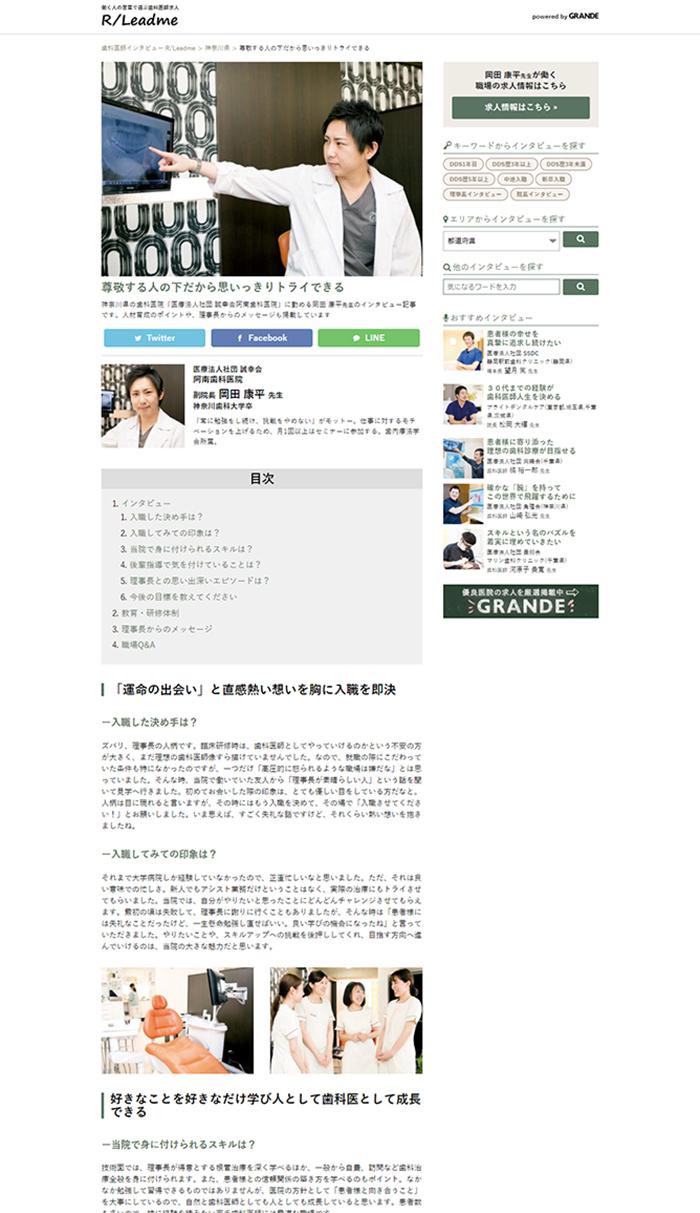 株式会社クオキャリアのプレスリリース画像2