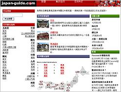 エクスポート・ジャパン株式会社のプレスリリース画像1