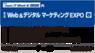 ZETA株式会社のプレスリリース7