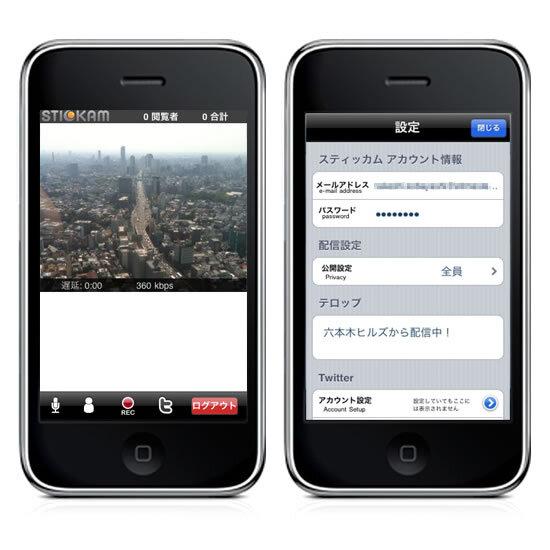 株式会社E-Times Technologiesのプレスリリース画像1