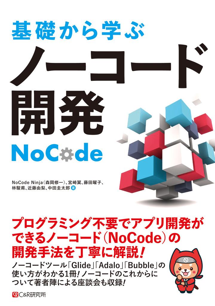 cover0212-2.jpg