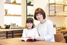 大賀建設株式会社のプレスリリース10