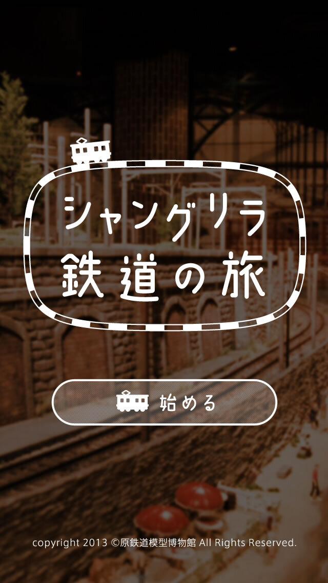 株式会社カヤックのプレスリリース画像3