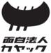 株式会社カヤックのプレスリリース13