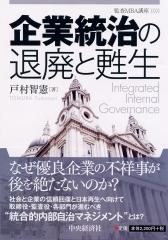 日本マネジメント総合研究所合同会社のプレスリリース画像3