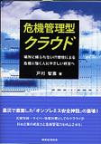 日本マネジメント総合研究所合同会社のプレスリリース画像2