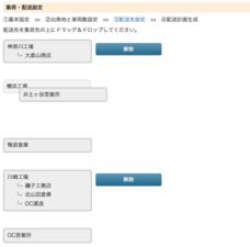 株式会社オンラインコンサルタントのプレスリリース4