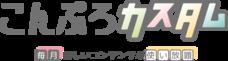 ハイテクノロジーコミュニケーションズ株式会社のプレスリリース6