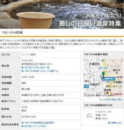 株式会社マピオンのプレスリリース画像1