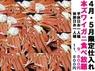 有限会社紫雲閣のプレスリリース13