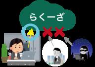 NJCネットコミュニケーションズ株式会社のプレスリリース