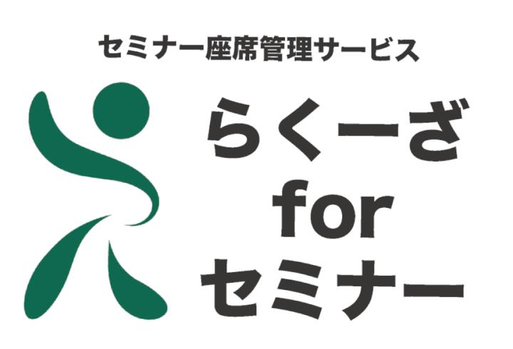 NJCネットコミュニケーションズ株式会社のプレスリリース画像1