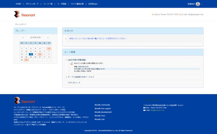 レゾナント・ソリューションズ株式会社のプレスリリース画像2
