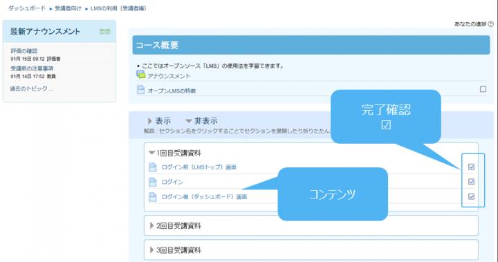 レゾナント・ソリューションズ株式会社のプレスリリース画像3