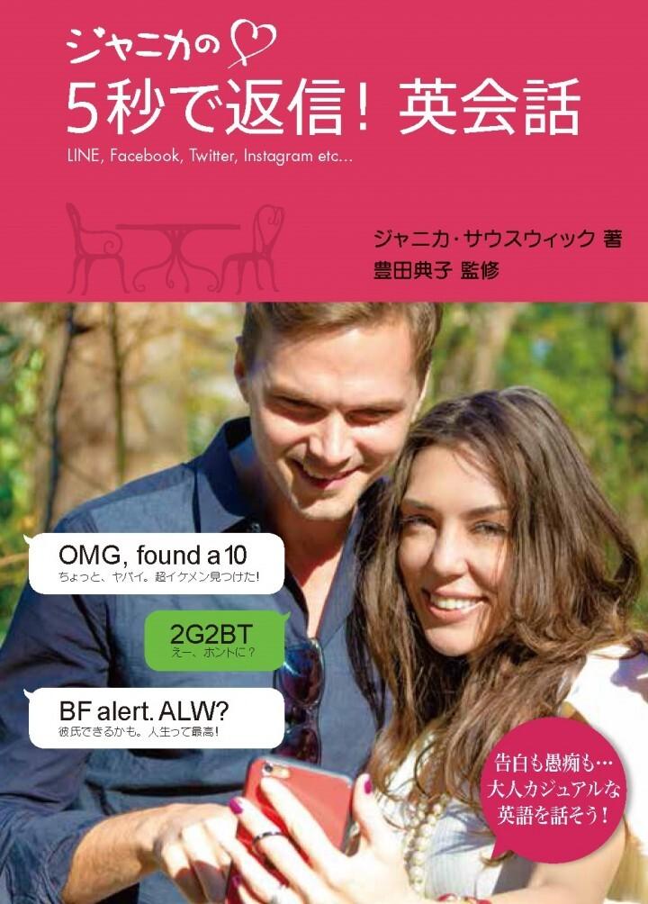 株式会社三修社のプレスリリース画像3
