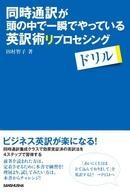 株式会社三修社のプレスリリース12
