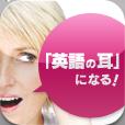 株式会社三修社のプレスリリース5