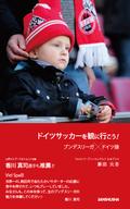 株式会社三修社のプレスリリース10