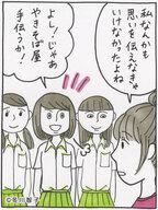 株式会社ソニー・デジタルエンタテインメント・サービスのプレスリリース12