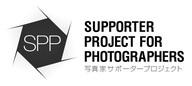 東京カメラ部株式会社のプレスリリース4