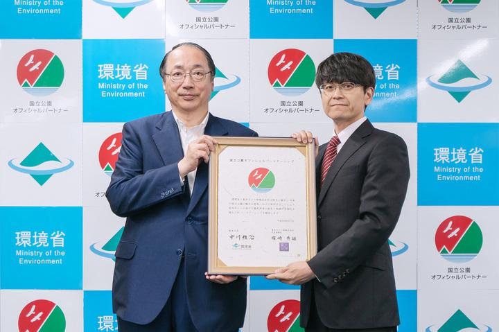 東京カメラ部株式会社のプレスリリース画像2