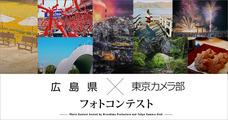 東京カメラ部株式会社のプレスリリース2