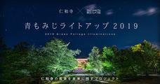 東京カメラ部株式会社のプレスリリース1