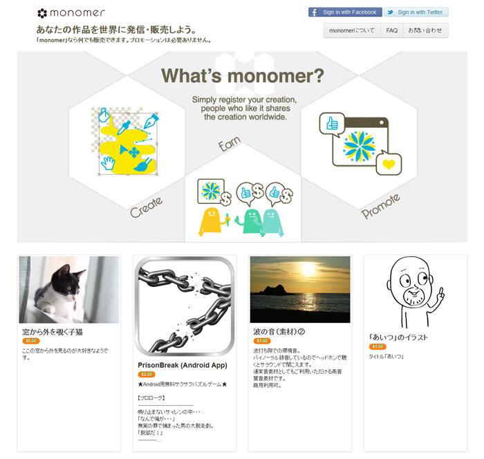株式会社シーエー・モバイルのプレスリリースアイキャッチ画像