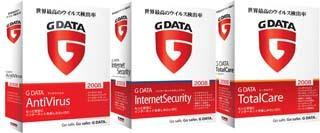 G DATA Software株式会社のプレスリリース画像1